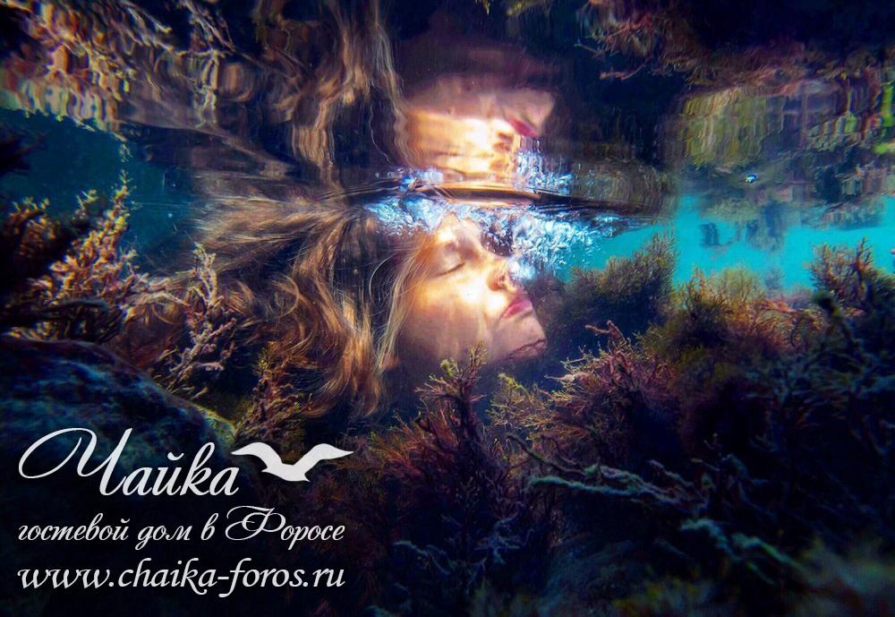 Фотосессия под водой Форос Крым