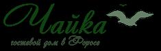 Гостевой дом Чайка Форос, Ялта, Крым – официальный сайт. Отдых в Форосе у моря