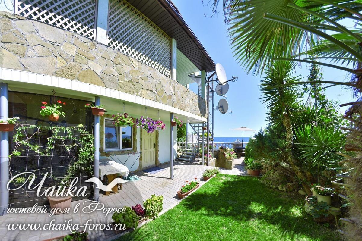 Гостевой дом Чайка Цены на отдых в Форосе Ялта