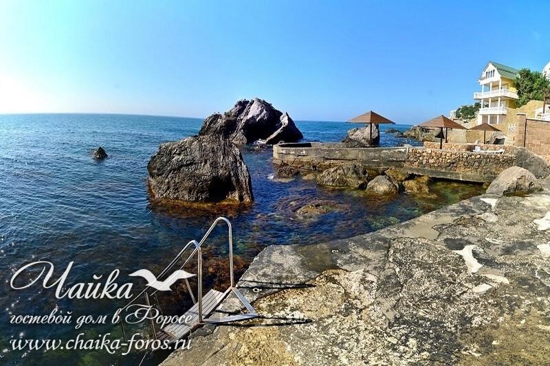 Снять гостевой дом в Форосе Ялта Крым отдых у моря